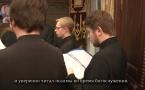 Promotion 2013 du Séminaire orthodoxe russe en France - Film d'Alexey Vozniuk
