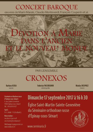 Dévotion à Marie dans l'Ancien et le Nouveau Monde. Concert de musique baroque au Séminaire le 17 septembre à 16 h 30
