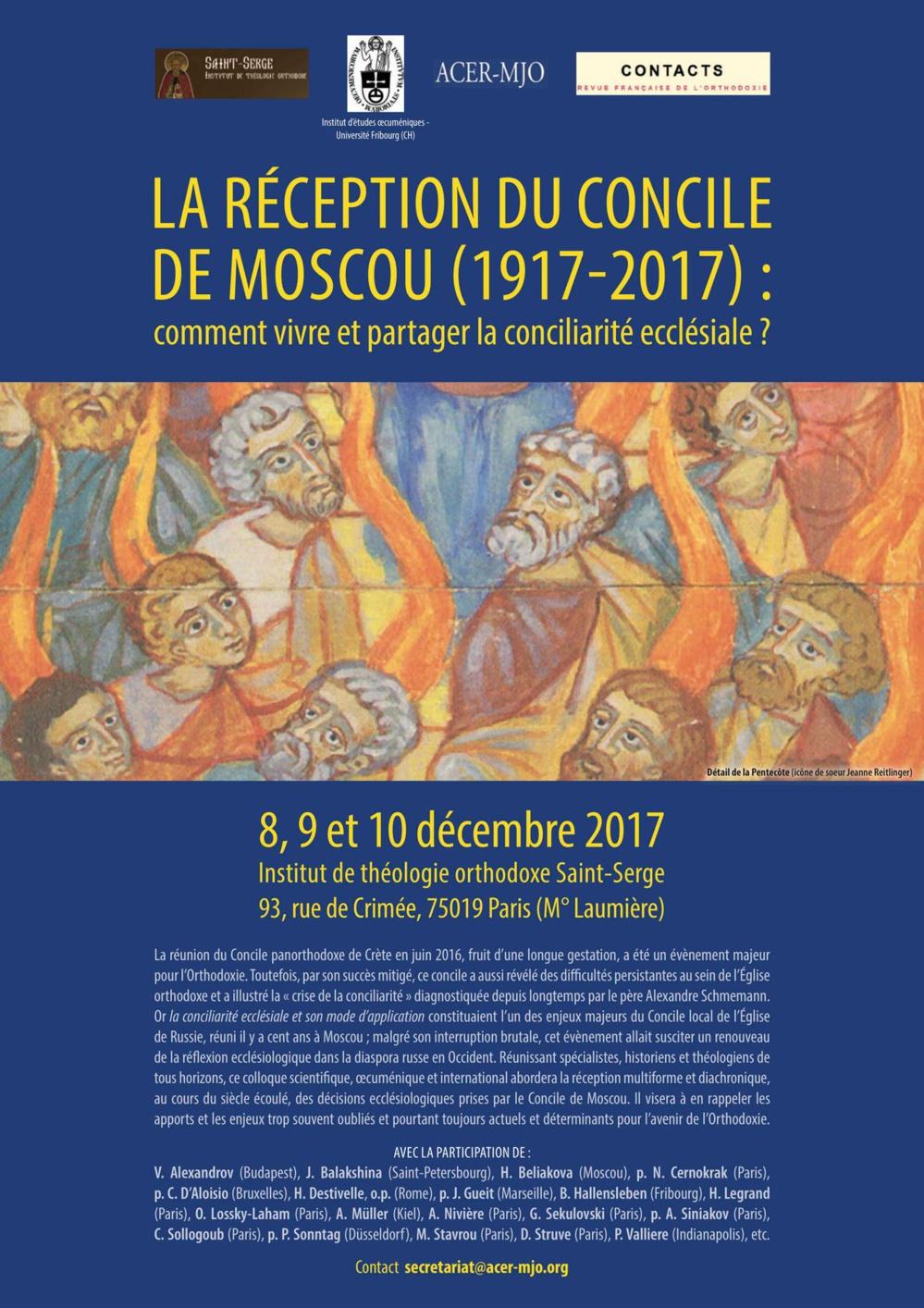 """""""La réception du concile de Moscou (de 1917-2017). Comment vivre et partager la conciliait ecclésiale?"""" Colloque à l'Institut Saint-Serge"""