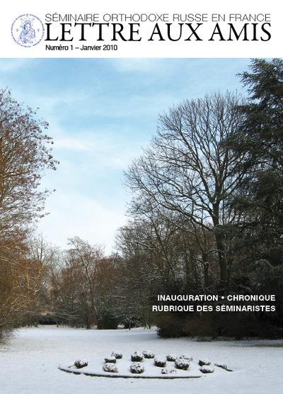 """Version électronique du premier numéro de la """"Lettre aux Amis"""""""