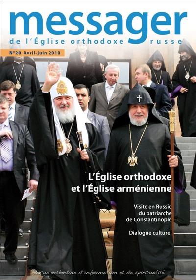 Le numéro 20 du Messager est consacré aux relations entre l'Eglise orthodoxe et l'Eglise arménienne