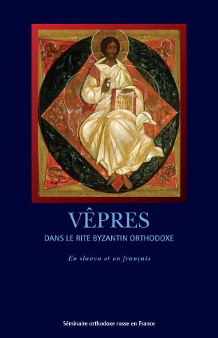 Publication du séminaire: Vêpres en slavon et en français