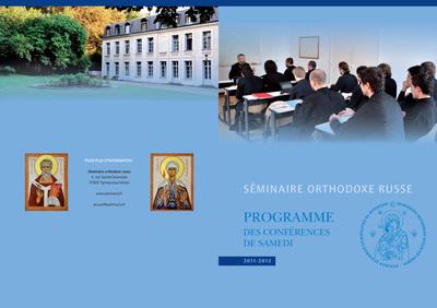 Programme des conférences du samedi au séminaire en 2011-2012