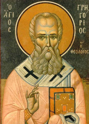 Homélie pour la fête de saint Grégoire le Théologien (25 janvier)