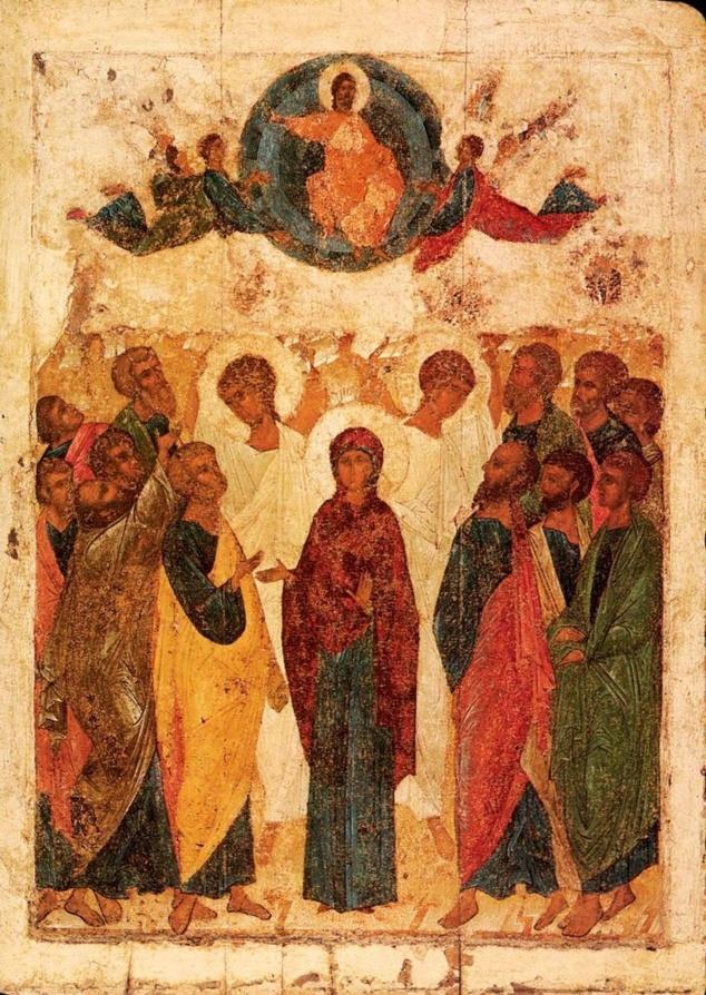 """""""L'Esprit et l'Epouse disent: Viens!"""" Homélie pour la solennité de l'Ascension du Seigneur"""