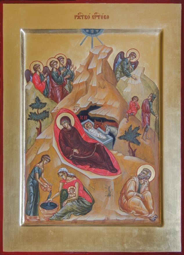Horaires des offices pendant les f tes de la nativit du seigneur selon le calendrier julien - Horaires des offices religieux ...