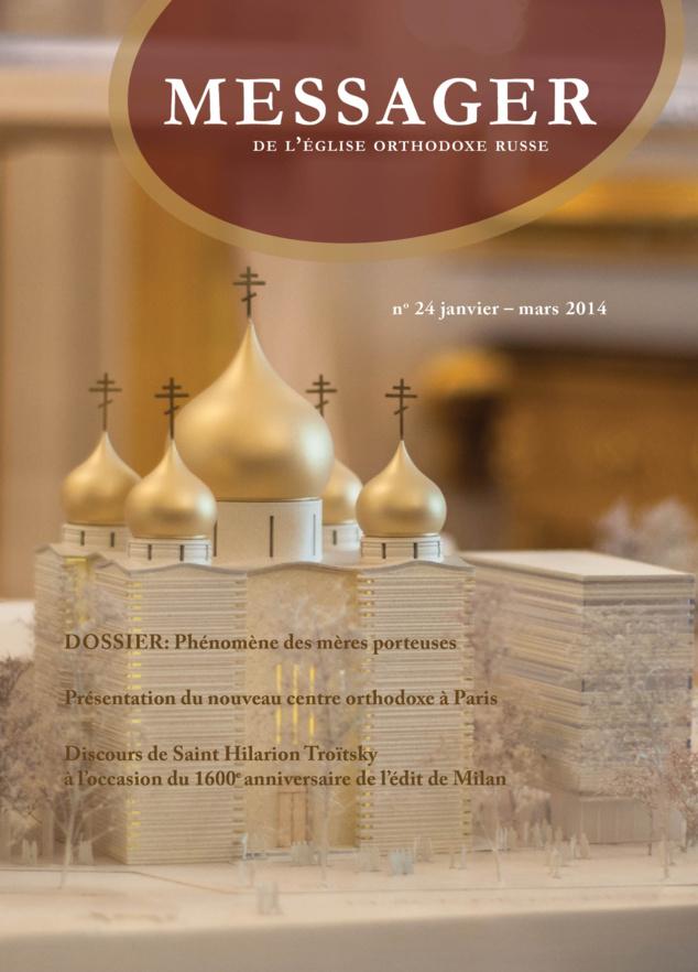 """Parution du 24e numéro du """"Messager de l'Eglise orthodoxe russe"""""""