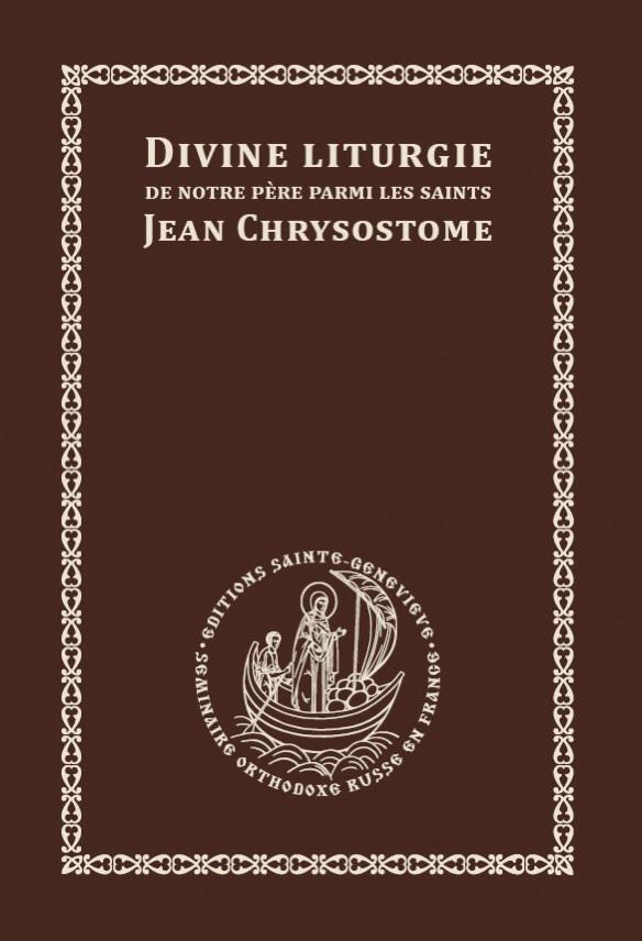 Les Éditions Sainte-Geneviève publient la Liturgie de Jean Chrysostome en français
