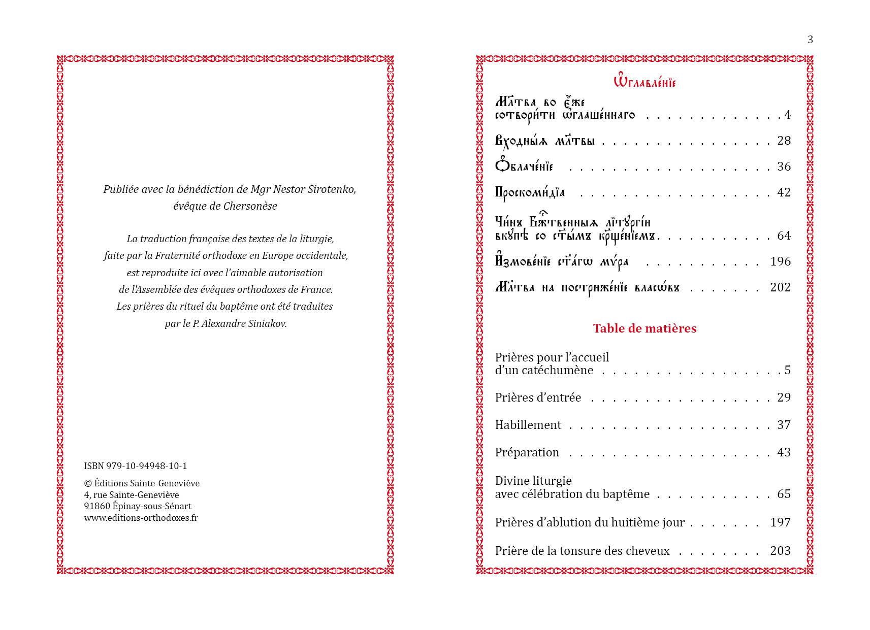 Liturgie baptismale en version bilingue (français et slavon)