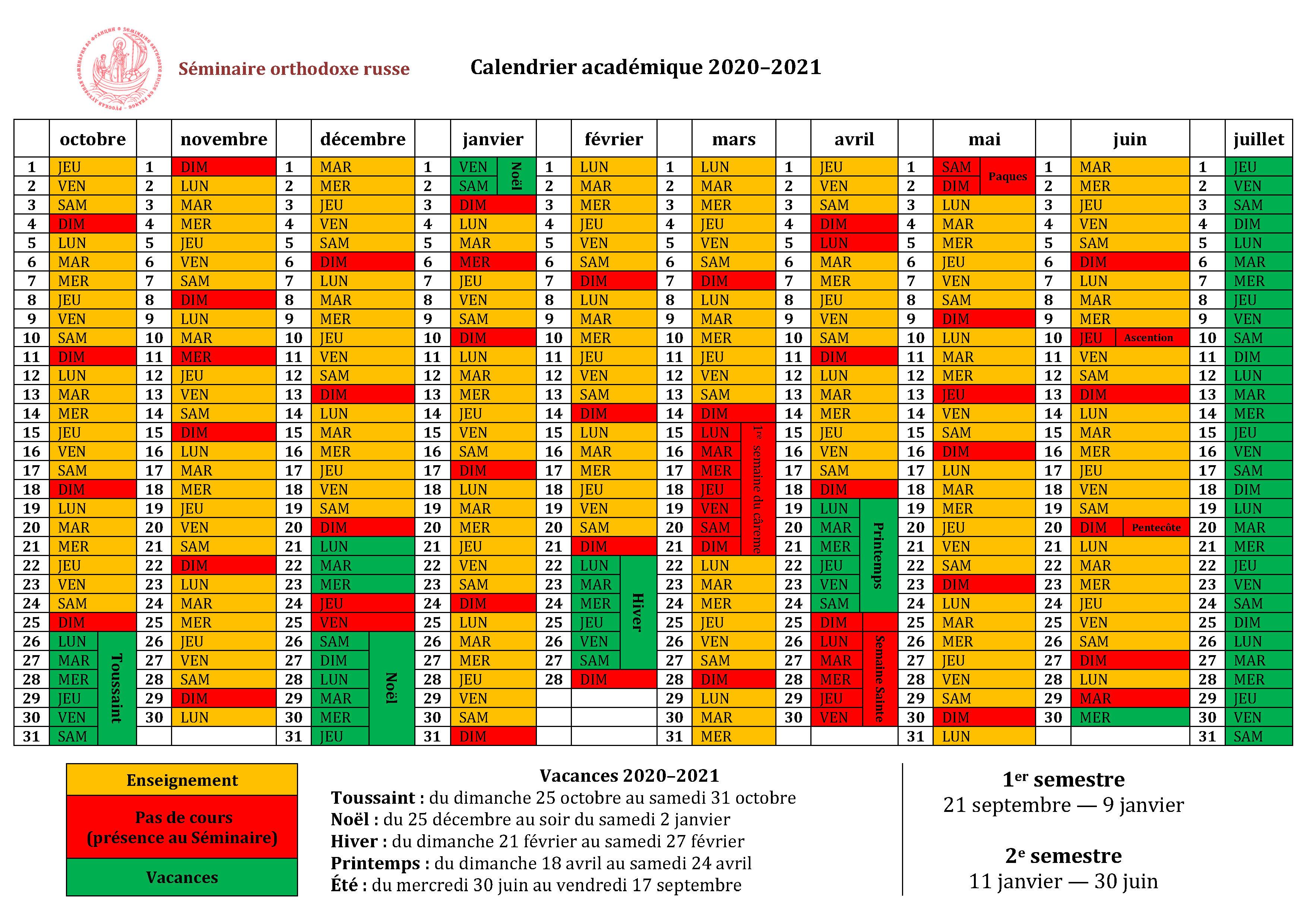 Calendrier académique 2017–2018