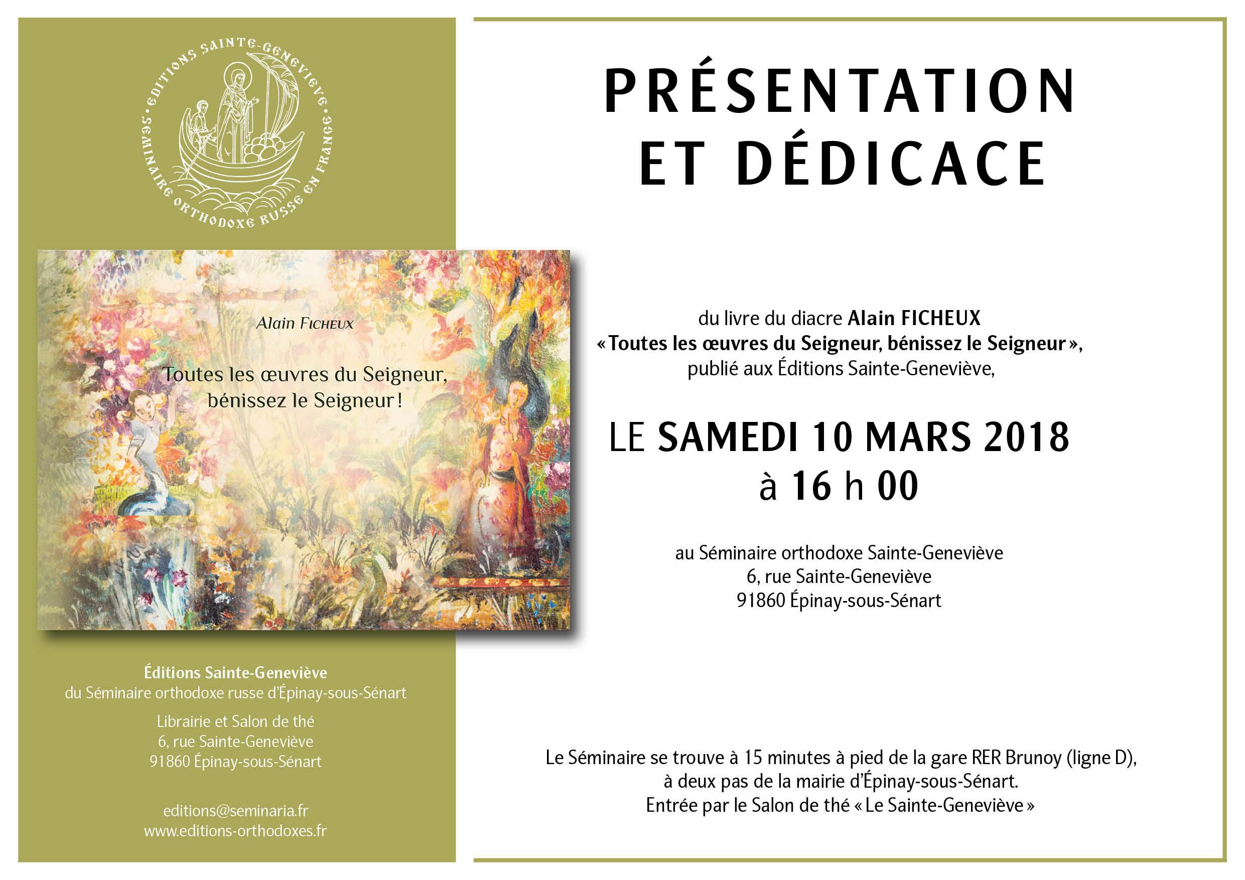 """Présentation et dédicace du livre d'Alain Ficheux, """"Toutes les oeuvres du Seigneur, bénissez le Seigneur"""""""