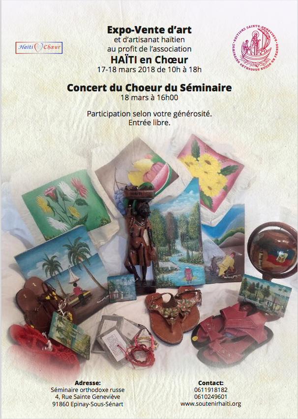 Exposition-vente des objets d'art et d'artisanat haïtiens
