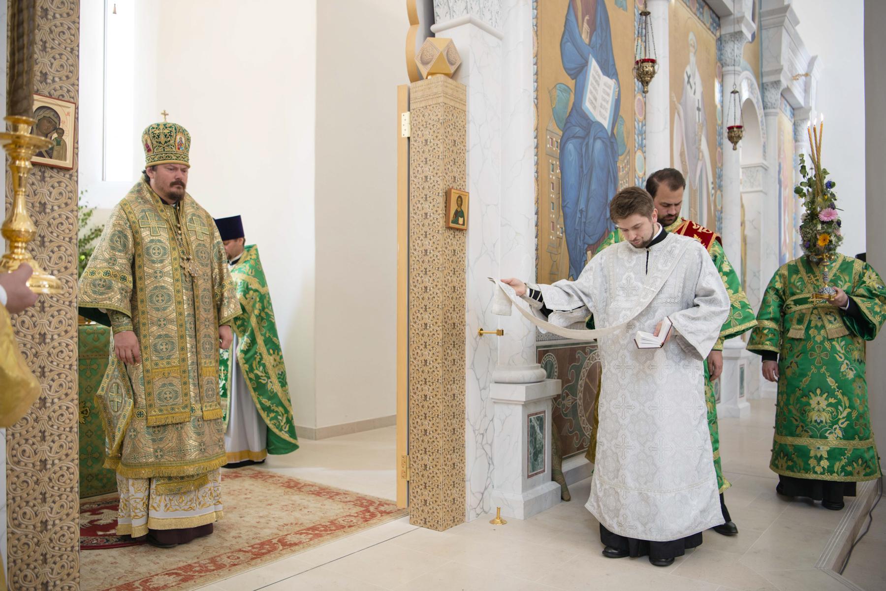 Le moine Pierre Smirnov a été ordonné diacre pour notre communauté