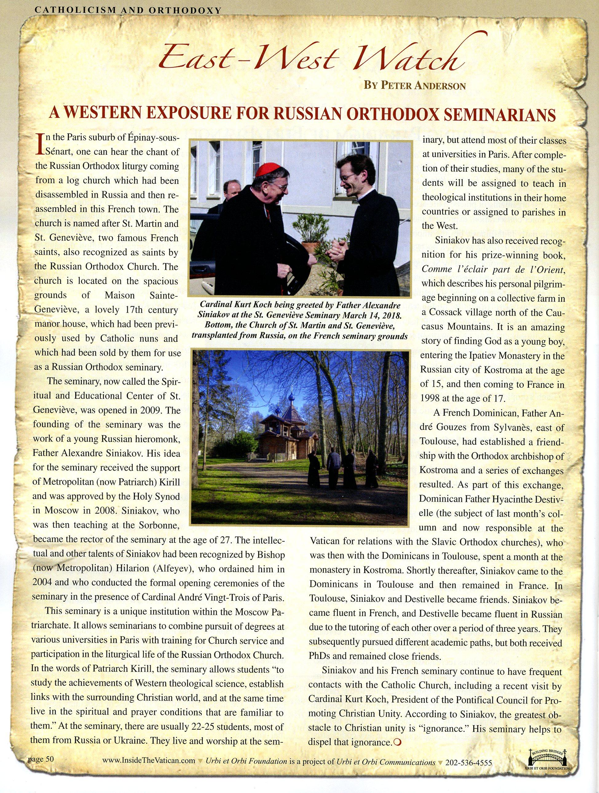 """Article sur le Séminaire dans la revue catholique américaine """"Inside the Vatican"""""""