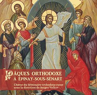 Disque du choeur du Séminaire: «Pâques orthodoxe à Épinay-sous-Sénart»