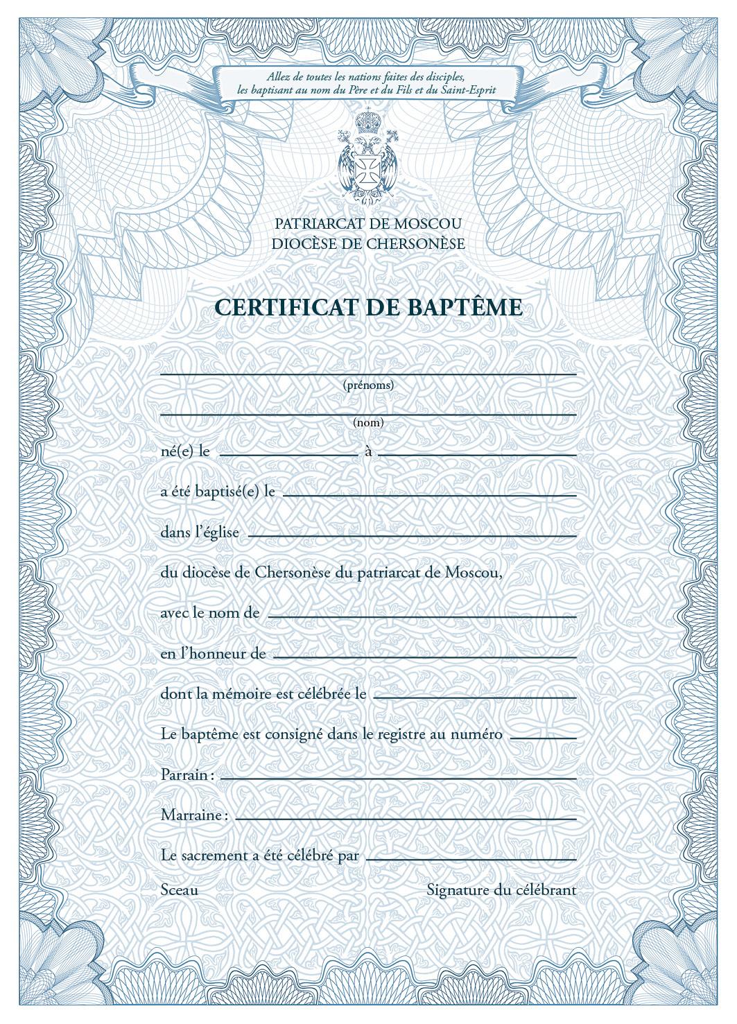 Certificats de baptême à l'usage des communautés du diocèse de Chersonèse