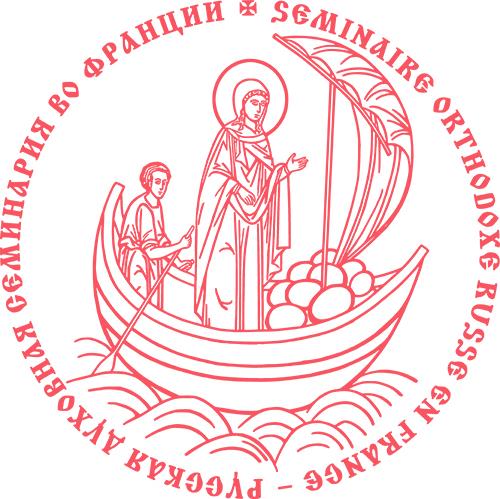Programme du premier cycle (licence) 2015–2016 (Année C, semestre 1)