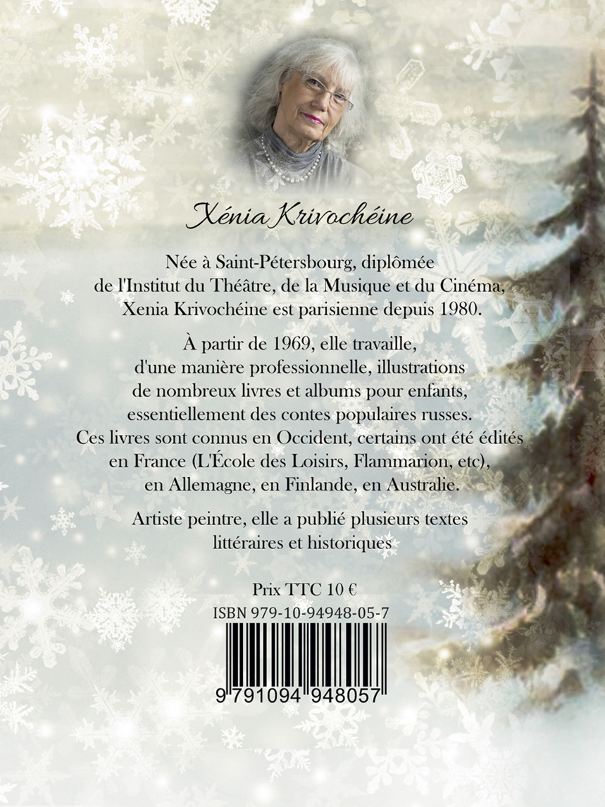 «Il était une fois Noël» par Xénia Krivochéine