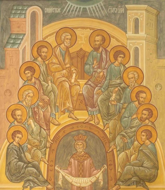 Descente de l'Esprit sur les apôtres. Fresque du Séminaire