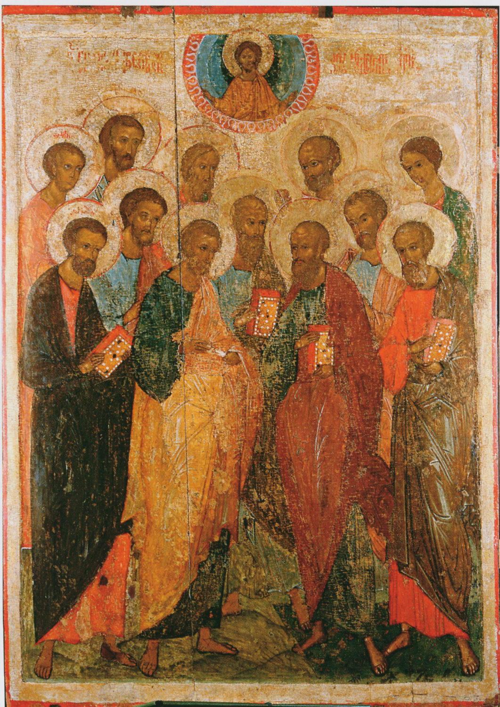 """""""Nous reflétons la gloire du Seigneur"""". Pour la fête des saints apôtres"""
