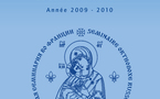 Parution du programme des formations et des conférences 2009-2010