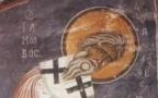 """""""Il ne faut pas tracasser ceux qui se convertissent à Dieu"""": homélie pour la fête de saint Jacques, frère du Seigneur"""