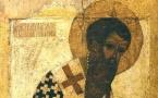 Homélie pour la fête de saint Basile le Grand, archevêque de Césarée en Cappadoce