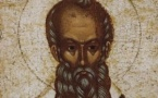 Homélie pour la fête de saint Grégoire de Nazianze, le Théologien de la Trinité, l'ami du Christ