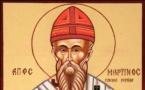"""""""Jésus-Christ a voulu et opéré divinement et humainement notre salut"""". Homélie pour la fête de S. Martin le Confesseur"""