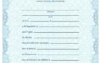 Certificats de baptême dans l'Église orthodoxe, pour toutes juridictions